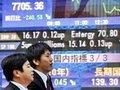 Japão, o exemplo na economia, apesar da alta de juros