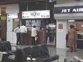 Aeroportos indianos estão em estado de alerta