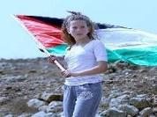 Vigília pela Libertação de Ahed Tamimi e de todas as crianças palestinianas presas