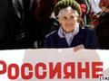 Rússia não quer entrar em conflito na  questão da Transdniestria