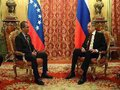 A Rússia e a Venezuela sincronizam as questões de cooperação