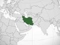 Arquivos Narram Décadas de Perseguição aos Bahá ís no Irã
