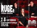 Rodrigo Guedes de Carvalho apresenta RUGE no Teatro Maria Matos