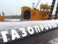 Gazprom e Galp por hora  não fecharam um acordo