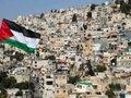 Nota da FEPAL - Federação Árabe Palestina do Brasil